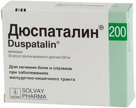 """Препарат от боли в желудке №3 - """"Дюспаталин"""""""