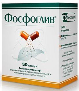 Фосфоглив - способ применения и дозы