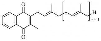 Витамин K2 или Менахинон, Менатетренон