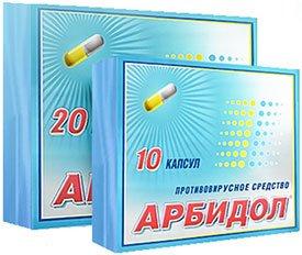 Преимущества противовирусного препарата Арбидол