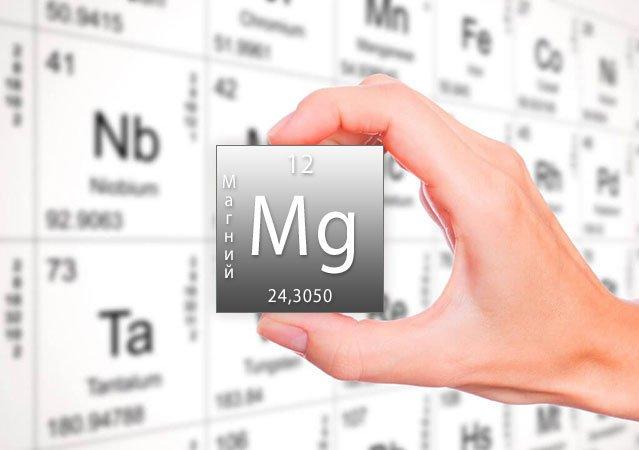 Магний (Mg) – роль в организме, применение, суточная потребность, источники