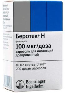 Беротек Н аналог Атровента