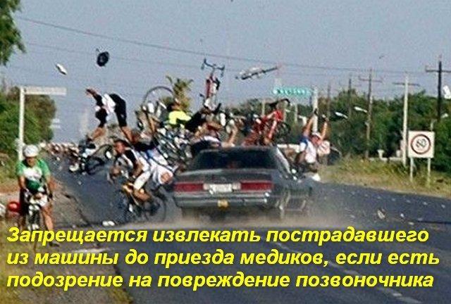 машина врезалась в велосипедистов