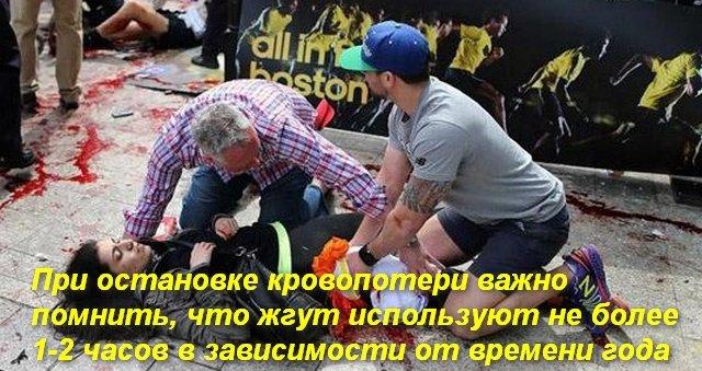 двое мужчин помогают пострадавшей женщине